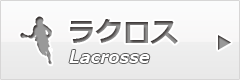 btn_Lacrosse