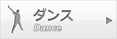 btn_dance